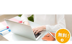 GroupSession無料